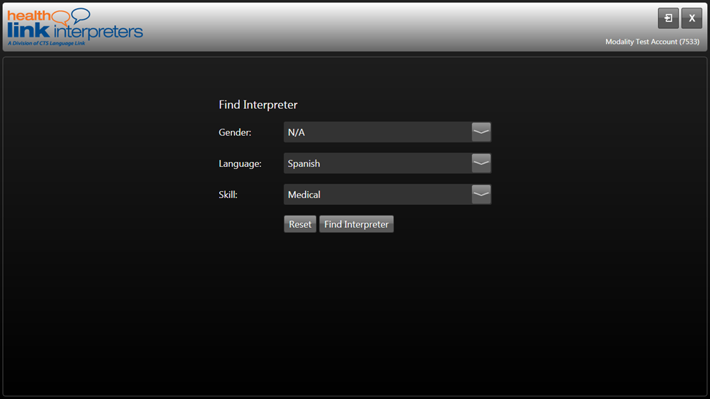 UI Suppressed application screen 1